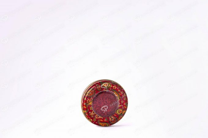 ##tt##-Saffron Metal Container - 5 grams