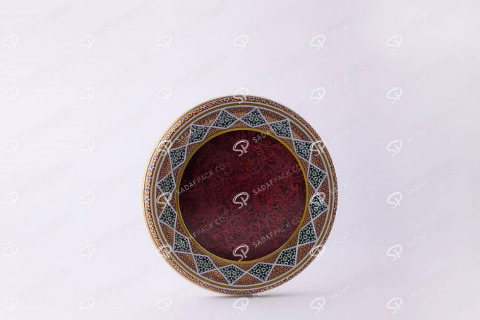 ##tt##-Saffron Metal Container White Bottom Circle 17