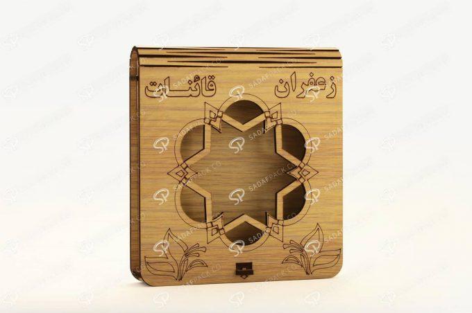 صندوق خشبي لعلبة زعفران معدنية 5 غرام