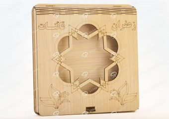 ##tt##-Wooden Saffron Box for Metal 11 White Bottom