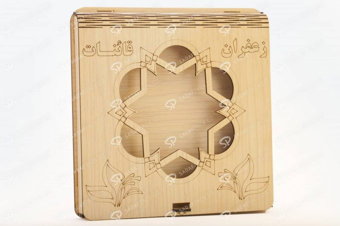 ##tt##-Wooden Saffron Box for Metal 11 White Bottom