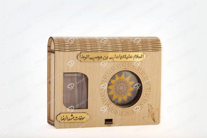 ##tt##-Wooden Saffron Box for Azin Medium And Metal 5gr