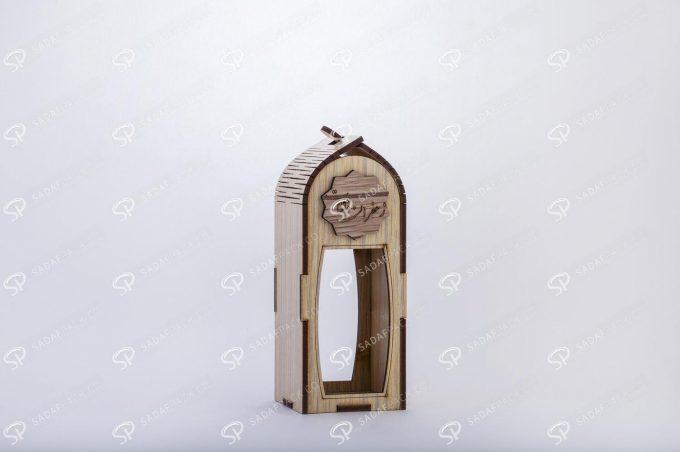 ##tt##-Wooden Saffron Box for Azin Medium