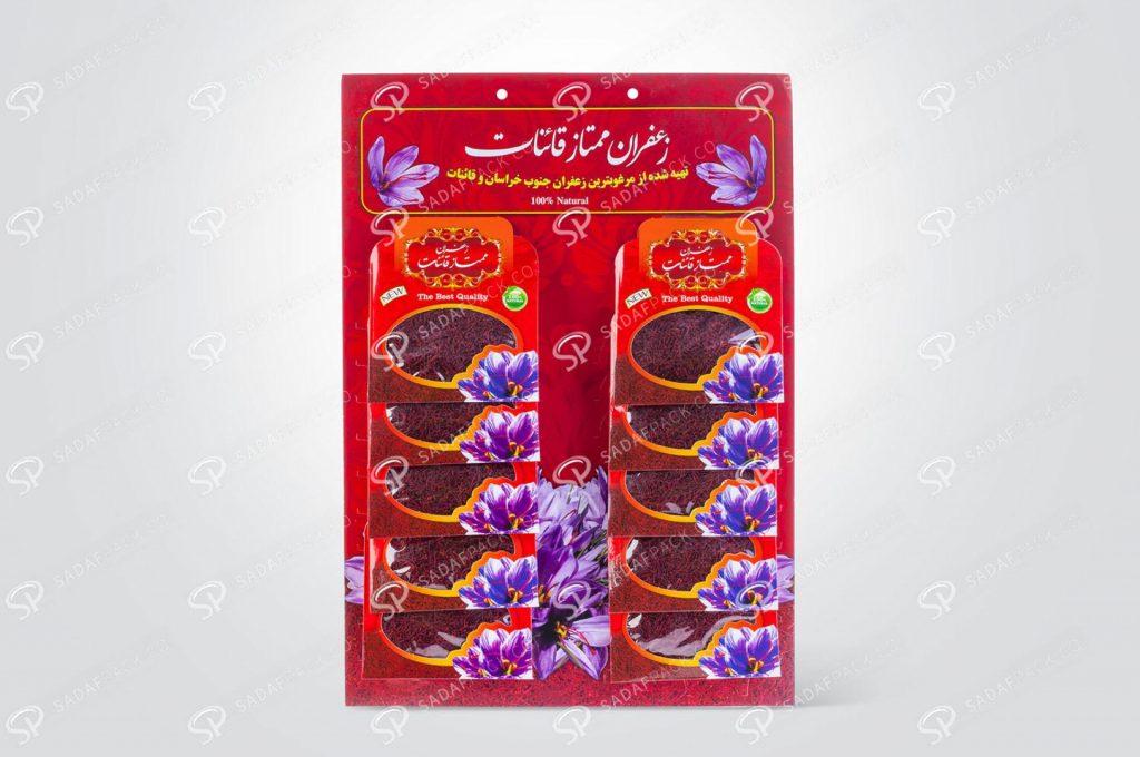saffron packaging ideas 1saffron packaging ideas 14