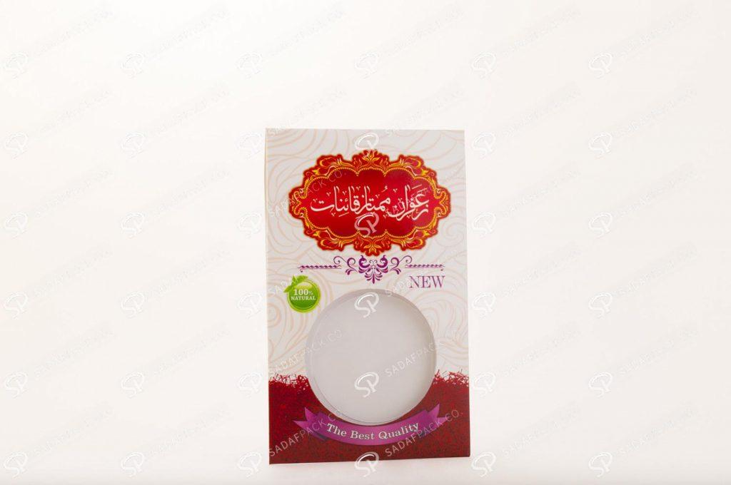 saffron packaging ideas 10