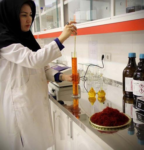 مختبر زعفران القياسي
