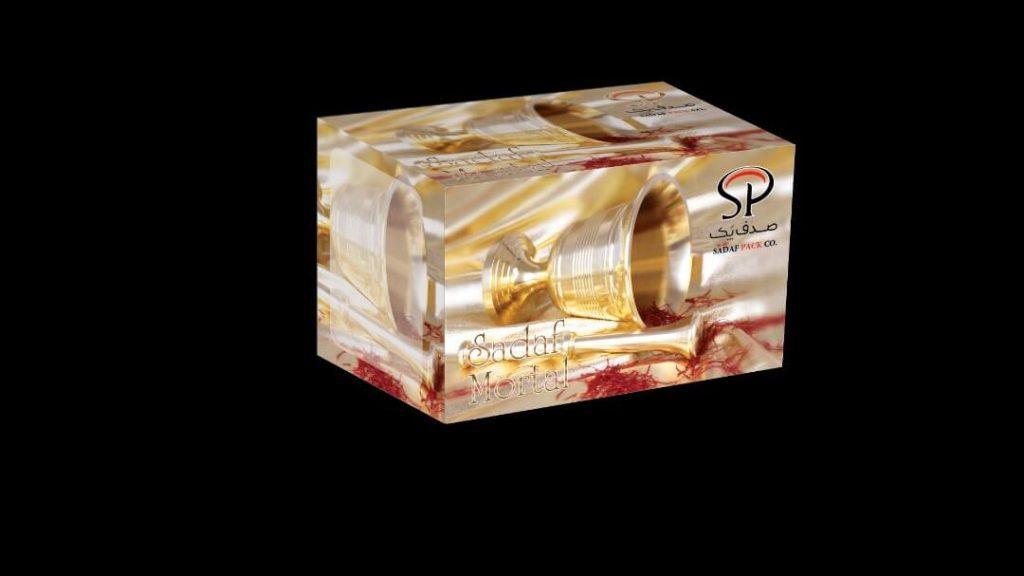 saffron packaging container with brass saffron mortar