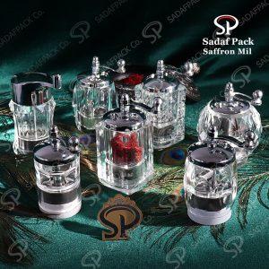 Sadaf Pack Saffron Mill