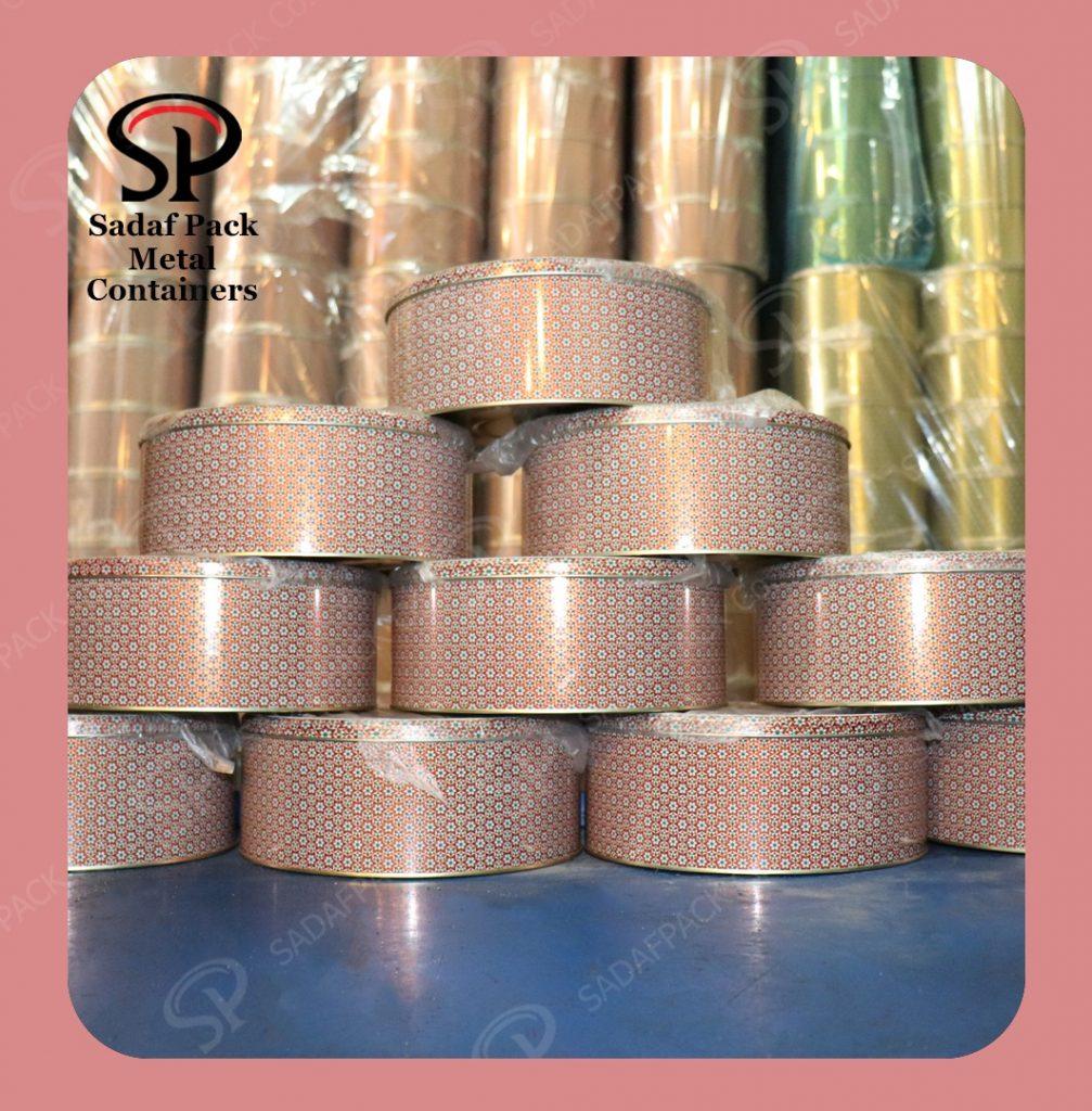 sadafpack is the best saffron packaging box supplier